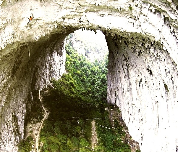 Great Arch, Getu Valley, China